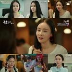 '혼술남녀' 황우슬혜, 사랑의 아픔을 웃음과 감동으로 전달한 '물오른 연기'