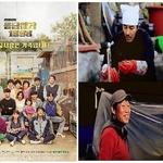 tvN 10돌 최고의 상품은  '응팔'·'삼시세끼 어촌편'