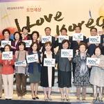 인천 여성들 나라사랑 합심