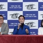 '노래싸움-승부' 오는 21일 음악예능에 도전장
