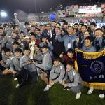 도, 짜릿한 역전… 15회 연속 우승컵 들다