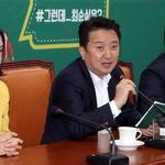 """김영환, """"국민의당 여의도 시대 열린다"""""""