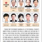 본보 제6기 독자위원회 출범
