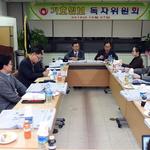 본보 제6기 독자위 2차 회의