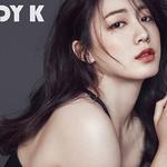 류효영, 섹시한 복숭아빛 살결에 '유혹의 입술'까지 화보 공개