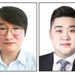 본보 김종국·이승훈 기자 지발위 기획 취재 日·獨 방문