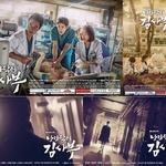 '낭만닥터 김사부', 한석규·유연석·서현진 첫 등판에 월화극 1위