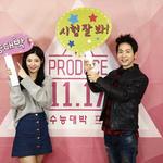 정채연, 인강 스타강사 차길영과 '수능응원가'로 수험생 응원