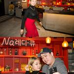 박나래, 파격 시스루 패션으로 혼술 남녀들과 파티
