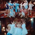 트와이스 '티티', K팝 아이돌 최단기간 5천만 뷰 돌파