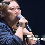 '힙합의 민족2' 박준면, 이센스 '삐끗' 선곡 극찬…'The Anecdote' 재조명