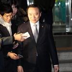 김현웅 법무장관 마지막 퇴근길
