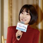 이세영, B1A4 성희롱 논란에 대한민국 문화연예대상 수상 포기
