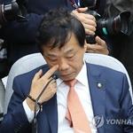이완영 의원, 재벌 총수 향해 '증인'대신 '회장' 호칭 사용 논란