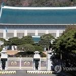 """박근혜 대통령, 4월 퇴진 수용 """"탄핵부터 간다면... 끝까지 가겠다"""""""