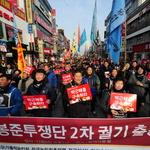 전농 전봉준투쟁단, 평택서 촛불집회 참여 독려