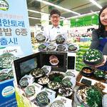 '농협한토래 나물밥 맛보세요'