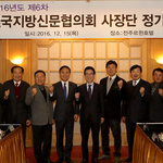 """""""지방분권형 개헌 촉구 국민적 공감대 이끌 것"""""""