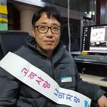 [99%가 바라는 세상]성남 서현환승공영주차장 관리 직원 이찬문 씨