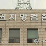 '여조교 추행' 손태규 전 국회 윤리심사위원장 기소유예