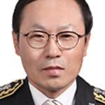 권은택 제26대 성남소방서장