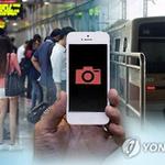 수원지검, 수십 명 여성 몰카찍은 공무원 불구속 기소