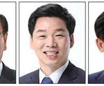"""김태년 """"김병관·김병욱 의원과 함께 38억 특별교부세 확보"""""""