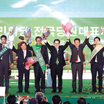 박지원 국민의당 당대표 선출