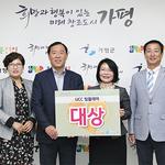 가평군 사이버농업인연구회, '품앗이 홍보'로 웹 마케팅 탄력!