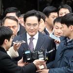 삼성 총수 이재용 운명은?