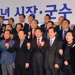 경기도 발전 한뜻… 31개 시·군 단체장 신년인사회