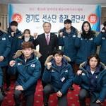 동계U대회 경기선수단 '2위 견인 다짐'