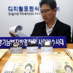 성매매 알선 '불법 음란물 사이트 운영' 광고비 챙긴 형제 검거