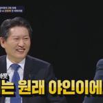 썰전 정청래 '저격'으로 압도적 평정 …'참지적인' 위력