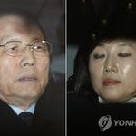 """김기춘·조윤선 영장심사…""""헌법 침해"""" vs """"소명 부족"""" 격돌"""