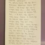 비 김태희 결혼식…허니문 없는 '출발'