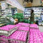 마트에 진열된 미국산 흰 계란