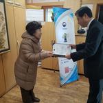 경기도, 문화재청 문화재 안전관리 우수기관 선정
