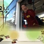 인간극장 김정연의 인생 버스, 아들이라는 단어 앞에 행복을 위해 달려가는 늦깍이 '엄마 아빠'