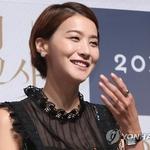 유인영, '치인트' 출연... 눈부신 미모로 남심 저격... 원작 '싱크로' 기대...