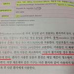 """간호사 고시 중복정답 논란 법정 가나… 응시생 """"소송 불사"""""""