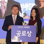 안산시, '내나라 여행박람회' 3년 연속 수상 영예 안아
