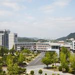 안동대,교육국제화역량인증제에서  '인증대학' 선정