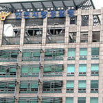 인천경찰, 불법게임장 유착 의혹 간부 4명 감찰