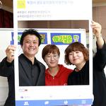 부천시, 마을공동체 운영 위한 '우리 마을 주민기획단' 발족