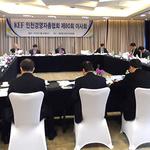 인천경영자총협회, '제80회 이사회' 개최