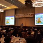 대륙진출 새 돌파구 인천기업, 홍콩으로
