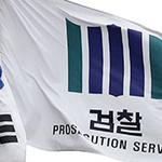유시티 대표 수사 가속도… 인천시, 수장 선임 고민 덜어