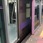 """대구 지하철, 20대 여성 투신 소동... 경찰 """"투신 경위 조사 중"""""""