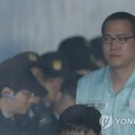 징역 1년 구형, '스크린' 같은 결말… 대중들 '마땅하다'